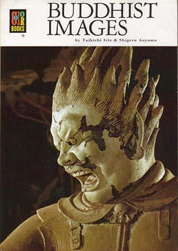 Buddhist Images (Hoikusha Color Books) (image)