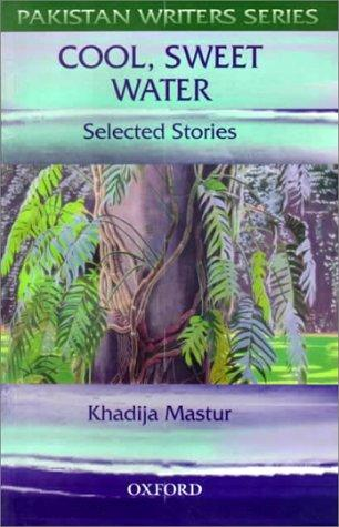 Cool, Sweet Water - Mastur (Pakistan Writers Series/OUP Pakistan) (image)