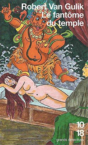 Le fantome du temple (Robert Van Gulik) (10/18 - U.G.E.) (image)