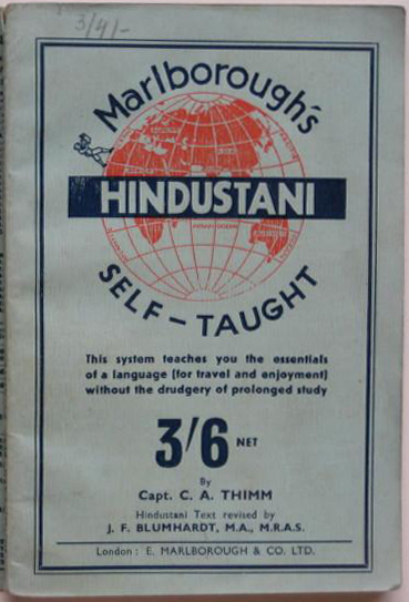 Hindustani Self-Taught (E. Marlborough, c. 1930) (image)