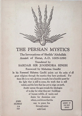 The Persian Mystics (Wisdom of the East) (J. Murray, 1939) (image)
