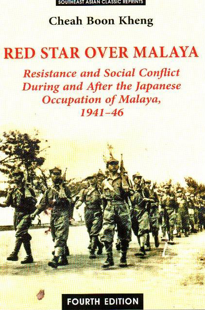 Red Star Over Malaya (Southeast Asian Classic Reprints/NUS Press) (image)