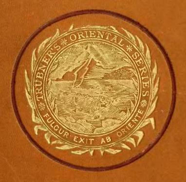 Logo of Trubner's Oriental Series (image)
